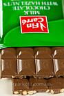 Молочный шоколад с дробленым фундуком Fin Carre, 100 гр, фото 3