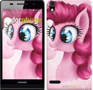 """Чехол на Huawei Y6 II Pinkie Pie v3 """"3549u-338"""""""