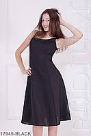 Женское платье Alexa