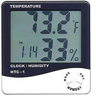 Домашняя метеостанция HTC - 1 LCD 3 в 1, цифровой термометр гигрометр барометр, часы