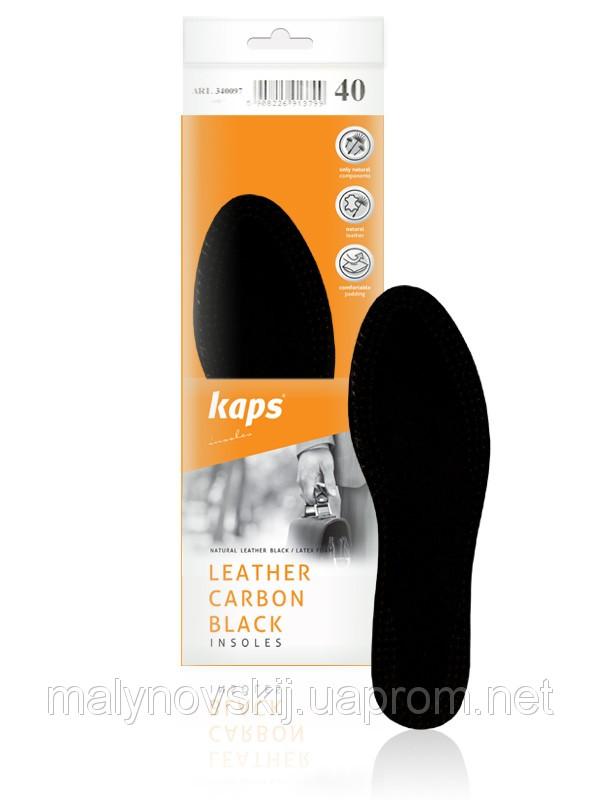 СТЕЛЬКИ для обуви кожаные KAPS  LEATHER CARBON BLACK