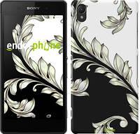 "Чехол на Sony Xperia Z5 White and black 1 ""2805u-274"""