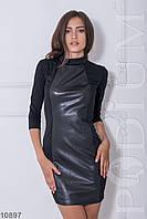 Женское платье Elen