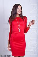 Женское платье Marigold