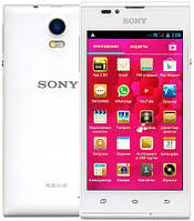 Китайский Sony V3 Plus копия 4 ядра 1Gb ОЗУ 5Мп