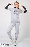 Спортивные брюки для беременных Soho теплые р. 48, 50 ТМ Юла Мама Серый SP-46.021