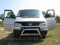 Защитная дуга, кенгурятник Volkswagen T4