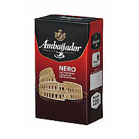 "Кава  мелена ""Ambassador"" Nero 225 гр."