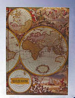 """Дневник  ТП+металіз.  086HDU 25*18 к/б """"Мапа світу"""", 48арк"""