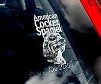 Американский Кокер Спаниель (American Cocker spaniel) стикер