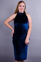 Донна. Стильное платье больших размеров. Синий.