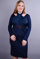 Лиана. Стильное платье больших размеров. Синий.