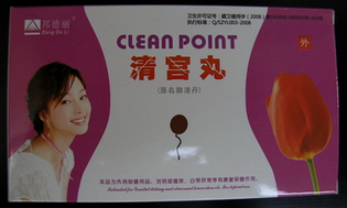 "Китайские травяные тампоны Clean Point ""Yu Qing Dan"" 6шт.*"