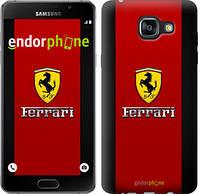 """Чехол на Samsung Galaxy A5 (2016) A510F Ferrari """"1202c-158"""""""