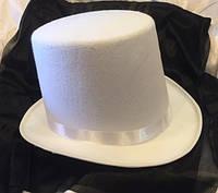 Шляпа цилиндр для карнавалов, вечеринок белый