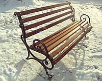 Скамья для парков длина 175см,с перилами,балок 10