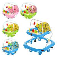 Ходунки для малышей M 0541, 4 цвета
