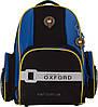 551650 Рюкзак OXFORD XO-27 (черно-голубой)