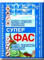 ФАС Супер порошок от тараканов и муравьев 10 гр Россия