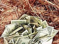 Цены радуют спешите выгодно сдать металлолом.