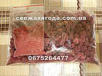 Сублимированная ягода малины