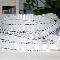 Лента репсовая с серебр. люрексом 9 мм, белая