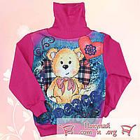 Детский свитерок с горлом для девочек Рост: 92 см (4903)