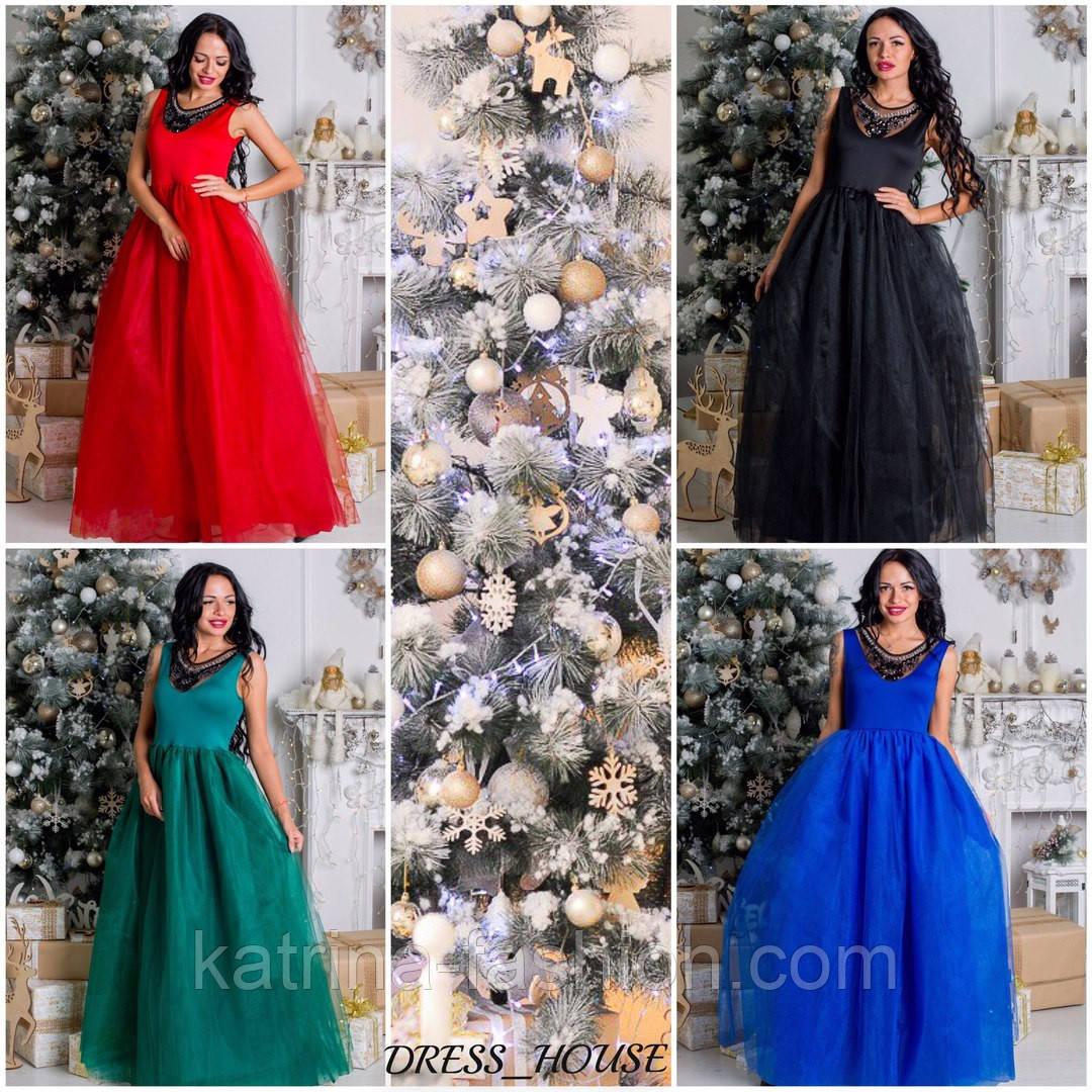 Купить Харьков Платье Нарядное Платье