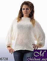 Вязаный женский белый свитер (ун. 48-54) арт. 6728