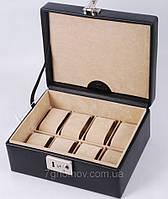 Шкатулка для хранения 8 часов из натуральной кожи WindRose Beluga 3860/8