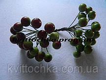 """Ягоды """"Калина"""" зелено - красная на проволоке 12 мм."""
