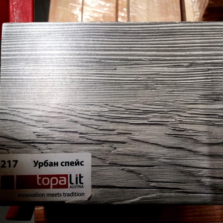 Подоконник Topalit (Топалит) цвет Urban Space (Урбан Спейс) 200 - «Тепловик» торгово - строительная компания в Киеве