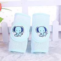 Налокітники для малюків сітчасті Слоненя Блакитні  Оптом