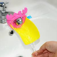 Насадка - удлинитель для водопроводного крана Краб розовый с желтой площадкой Оптом
