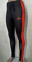 Замечательные спортивные штаны унисекс от Rogelli Нидерланды XS размер