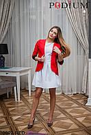 Женский кардиган Ergot