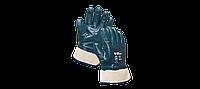 Перчатки рабочие нитриловые синие с жестким манжетом утепленые