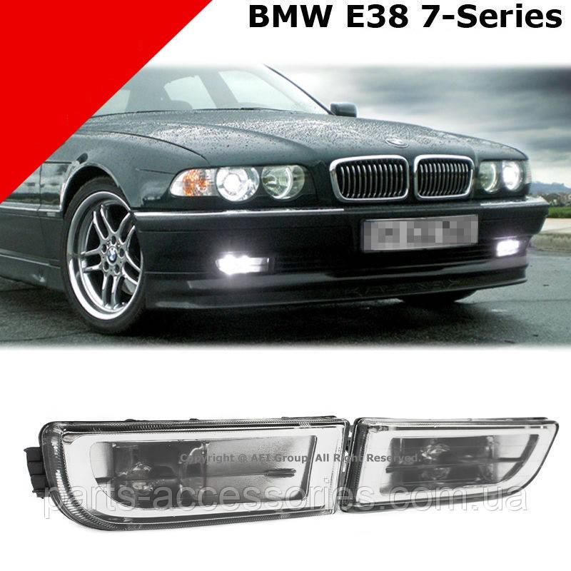 BMW 7 E38 1995-02 туманки противотуманные фары Новые
