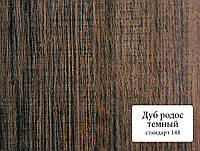Дуб родос темный. 153х2600мм - Коллекция Стандарт. Стеновые панели МДФ Омис