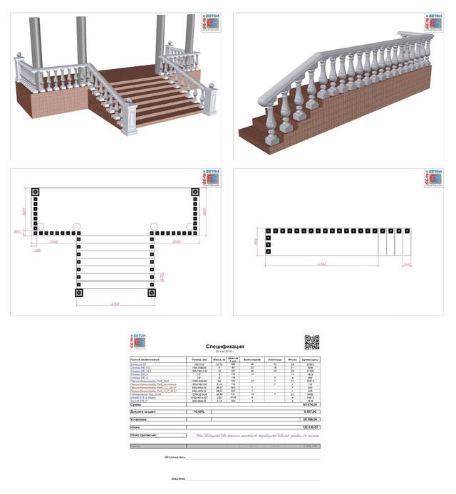 Пример 3д проекта балюстрады