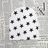 Шапка со звездами трикотажная  Оптом