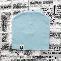 Варе Kids шапка однотонная демисезонная небесно - голубая  Оптом