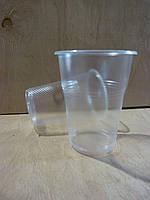 Стакан одноразовый пластиковый 300мл
