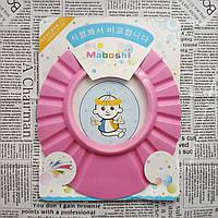 Козырек для мытья головы ребенку Оптом