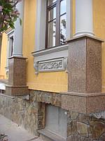 Облицовка фасадов и цоколей, фото 1