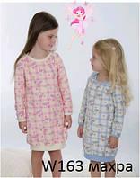 Ночнушка махровая детская WIKTORIA W163 розовая и голубая
