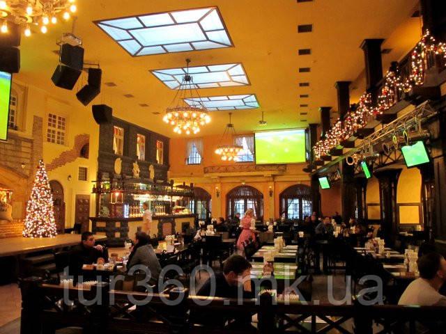 Старгород ресторан