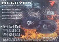 Динамики автомобильные Megavox Mac-9778l.300W