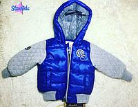 Тёплая  курточка для мальчика 74, 80, 86 (9-18 мес)