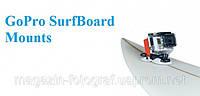 Surfboard Mounts GoPro - Крепление на доску ASURF-001
